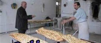 نان سبوسدار نخرید!